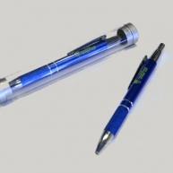 Στυλό ΕΞΑΝΤΛΗΘΗΚΕ